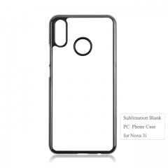 Durable 2D blank PC phone housing for Huawei Nova 3i .huawei nova serise