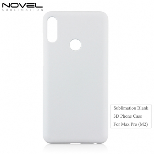 DIY Newly Blank 3D PC Phone Case For Asus Max Pro ZB631KL