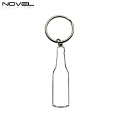 Customized Printing Personality Blank Metal Bottle Opener Keychain