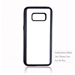 Wholesales Blank  2in1 Sublimation Phone Back Case For Galaxy S8 Plus