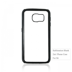 High Quality 2in1 Sublimation Blank Phone Case For Galaxy S6