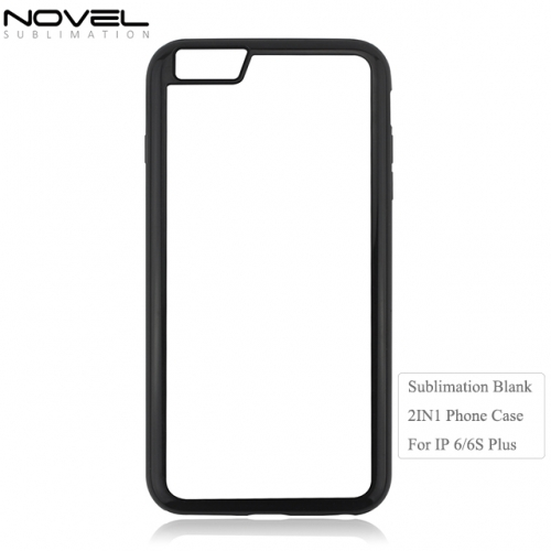 Double Protection Blank Sublimation 2D 2IN1 Phone Case for iPhone 6 Plus