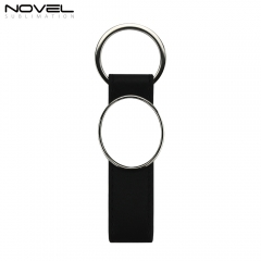 New Fashionable Blank Metal PU Leather Keychain With Three Type