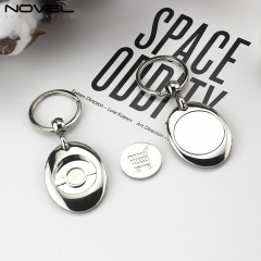 2019 Fashion Design Metal Sublimation Blank Token Keychain