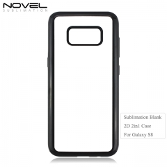 Factory wholesales price Blank 2D 2IN1 phone case for galaxy S8