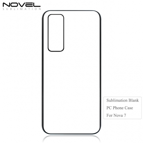 2020 New Sublimation Blank 2D PC Phone Case For Huawei Nova 7