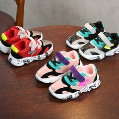 Fashion new children's breathable running shoes in the big children's non-slip shoes