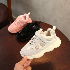 Children's sports shoes, breathable running shoes