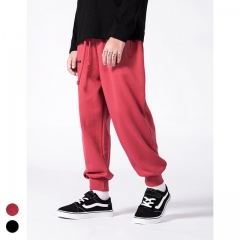 Boy's solid color letter harem pants beamed elastic pants