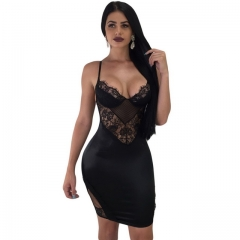 Women's sexy tight-fitting halter lace skirt