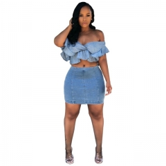 Women's sexy ruffled skirt two-piece skirt