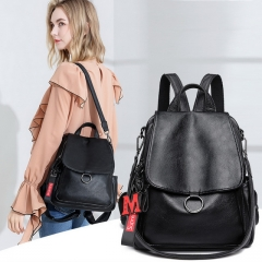 European and American fashion new women's leather backpack wild fine leather backpack