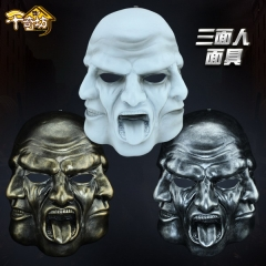 Halloween Mask Harvest Day Tribal Mask Cos Horror Cosplay Bar Party Game Props
