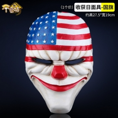 Collector's Edition Resin Game Harvest Day Halloween Mask Resin Horror Ball Mask Christmas Party Mask