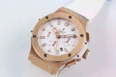 Hublot Big Bang 301.PE.230.RW 44mm White Dial Rose Gold Bezel JF 1:1 Best Edition on White Rubber Strap HUB4100 ETA 7750