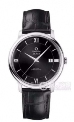 Omega De Ville Prestige 424.13.40.20.01.001 Stainless Steel Case 39.5mm MKS Black Dial Silver Marker On Black Leather Strap Miyota 9015