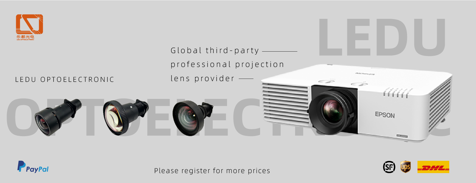Puson laser LCD project investment, projector conversion short-focus lens throw ratio range 0.6-0.8: 1