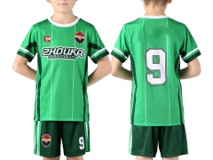 Kids  Sublimation Custom Soccer Jersey 2019 Style S1173