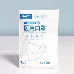 3D Nafy Medical protective mask for Covid-19 Pandemic daily use