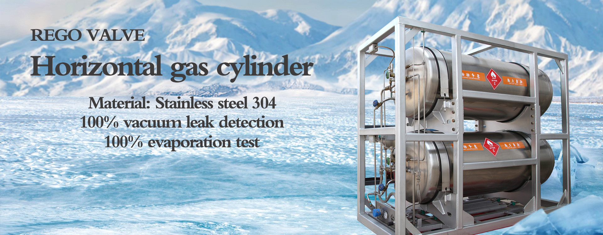 Cryogenic gas cylinder