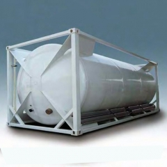Super large cryogenic storage tank