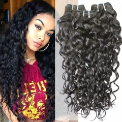 Kbeth 3 Bundles/Lot Brazilian Virgin Hair Natural Wave