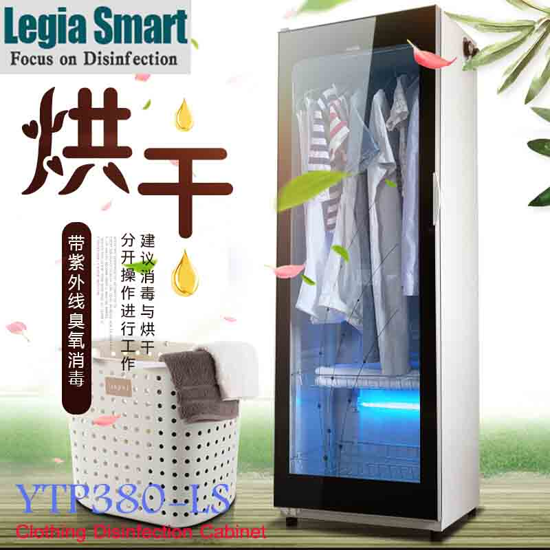 Towel & Clothing Disinfection Cabinet