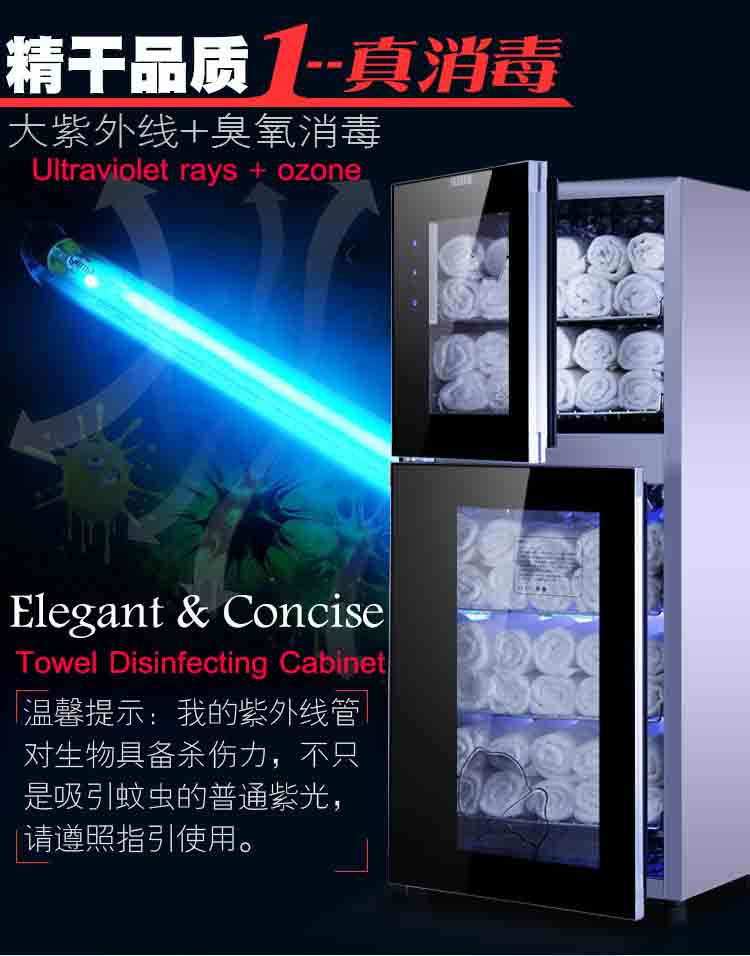 Principle of Disinfection Cabinet and concerns of purchasing the best Disinfection Cabinet