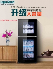 150L Tableware Sterilizer Disinfection Cabinet with ozone, High-temperature sterilization