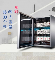 68L Tableware Sterilizer Disinfection Cabinet with ozone, High-temperature sterilization and dry system
