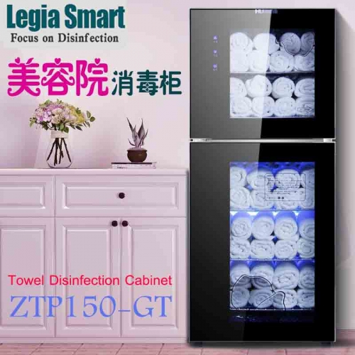 150L Towel Sterilizer Disinfection Cabinet with ozone, ultraviolet light and dry system