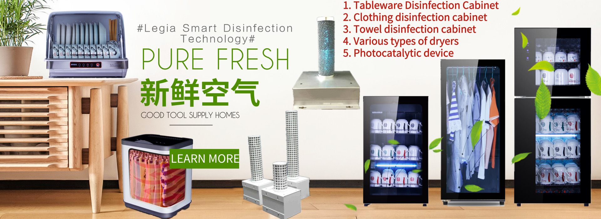 Specialized manufacturers of disinfection cabinets and disinfection devices