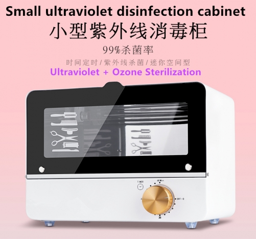 Small Ultraviolet Disinfection Cabinet, Underwear Baby Bottle Ozone Ultraviolet Disinfection Cabinet