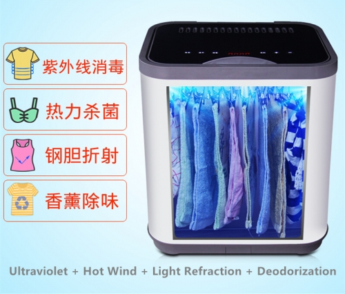 Ultraviolet Ozone Dryer Disinfection Cabinet,Sterilizer with Automatic Drying HJ38D