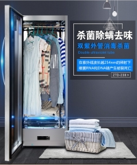 Ultraviolet Ozone Dryer Disinfection Cabinet,Sterilizer with Automatic Drying big volume Touch screen luxury type 238