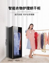 Ultraviolet Ozone Dryer Disinfection Cabinet,Sterilizer with Automatic Drying big volume 238/300/400L
