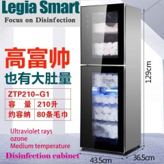 210L Towel Sterilizer Disinfection Cabinet with ozone, ultraviolet light and dry system