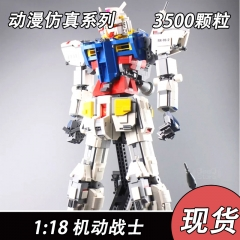 K80  Gundam Robot MOC Mobile Suit Gundam Founder Model Set   Ship From China