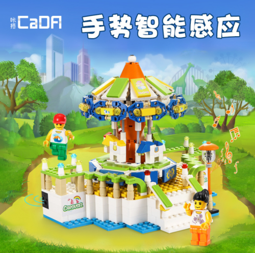 C51042 685PCS Girl Music Carousel Model Building Block Toy Ship From China