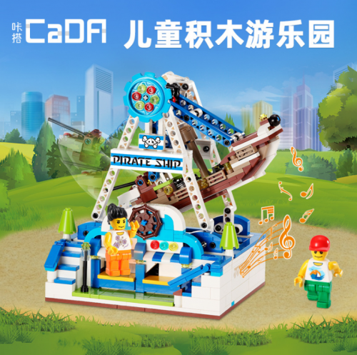 C51047 575PCS Girl Amusement Park Pirate Ship Music Gesture Sensor Building Block Toy Ship From China