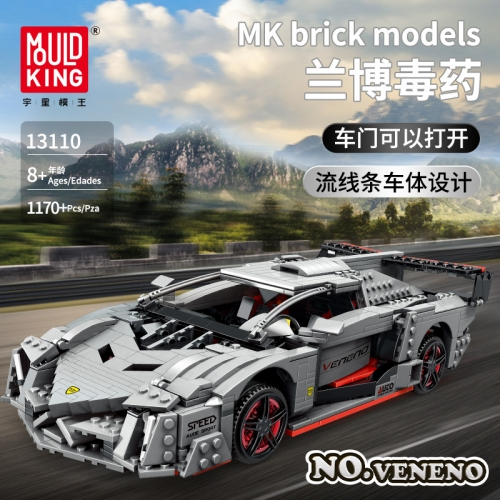 Mould King 13110 Technic Series Rambo Poison Sports Car Model Building Blocks 1170pcs Bricks APP Remote Control Children's Toys Ship From China