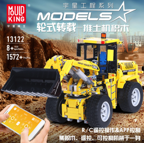 Mould King 13122 Technic Series Bulldozer APP Electric Remote Control 1:10 Building Blocks 1572pcs Brick Kids Toys MOC-0836 Ship From China