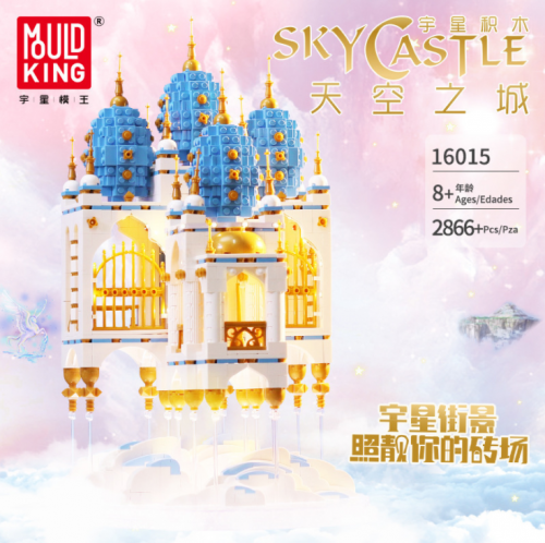 Mould King 16015 Creator Street View Series Castle in the Sky Building Blocks 2866pcs Brick Kids Toys Gifts Model Sets Ship From China