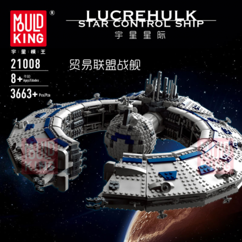 Mould King 21008 3663Pcs Star Series Wars Lucrehulk Star Control Ship Model Building Blocks Children's Toys Ship From China