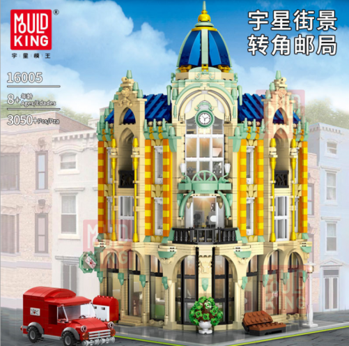 MOULD KING 16010 Street View Creator Series Corner Post Office Building Blocks 4342pcs Bricks For Children Toys Gifts MOC-17366 Ship From China