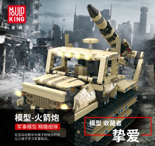Mould King 13012 Technic Series Tracked Armed Rocket Launcher APP Electric Remote Control Building Blocks 608pcs Brick Kids Toys Ship From China