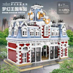 MOULD KING 11004 Street View Creator Series Dream Kingdom Station Model Building Blocks 3132pcs Bricks For Children Toys Ship From China