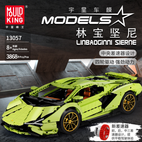 Mould King 13057 Technic Series Super Car Model Building Blocks 3868pcs Bricks APP Remote Control Children's Toys Ship From China