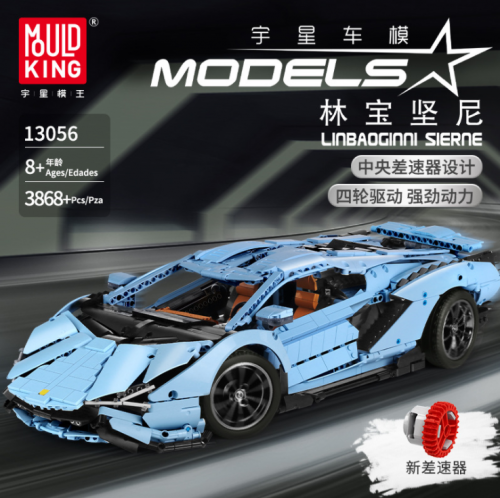 Mould King 13056 Technic Series MOC Super Car Model APP Electric Remote control Building Blocks 1235pcs Brick Kids Toys Ship From China
