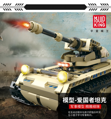 Mould King 13010 Technic Series MOC Armored Union Light Tracked Tank Building Blocks 552pcs Brick Kids Toys Gifts Model Sets Ship From China